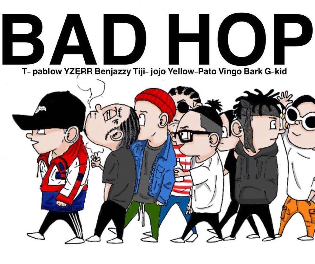 イラスト Bad Hopメンバーのユニークすぎる絵 60選まとめ 壁紙
