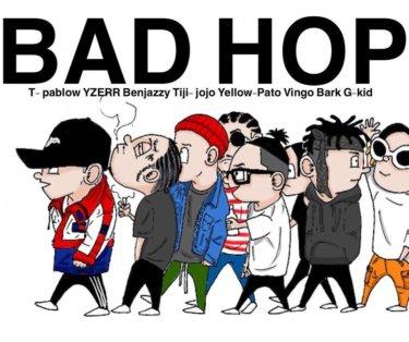 【イラスト】BAD HOPメンバーのユニークすぎる絵-60選まとめ【壁紙】