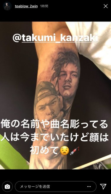 【タトゥー】2WINの顔を自分の腕に彫ったINKBOY-ふたりの反応まとめ【クレイジー】