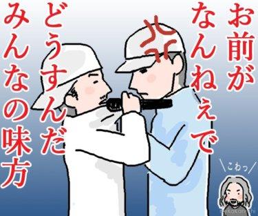 【喧嘩】T-Pablow vs 晋平太-言い訳まとめ【名言】