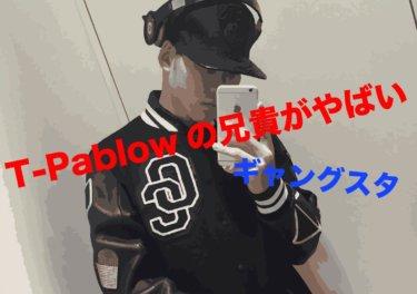 【MASA】服・ファッションの画像まとめ-超大量250枚【BAD HOP】